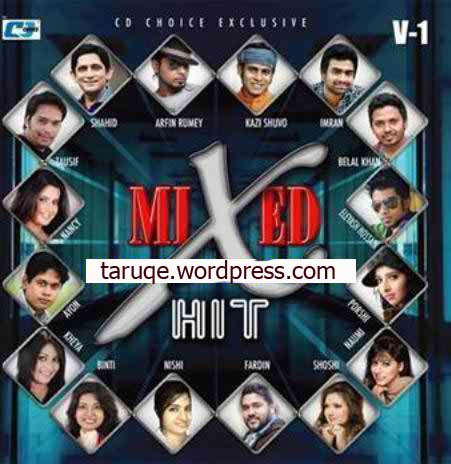 Imran Bangla Mp3 Album Download Zip Rar File DVDSCam